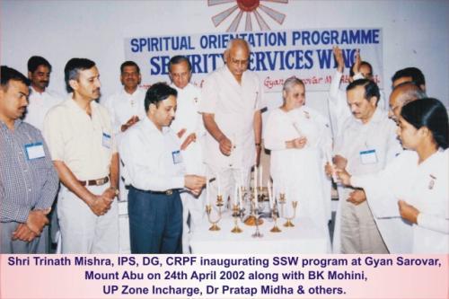 2002 04 DG CRPF Trinath Mishra