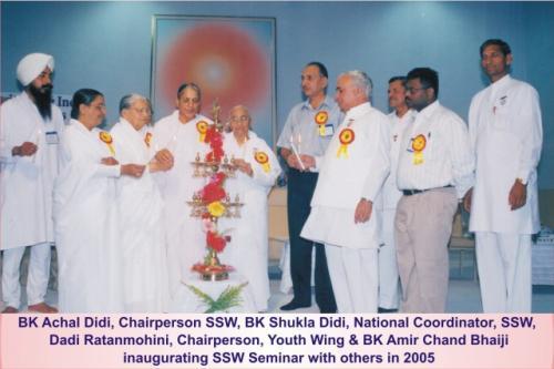 2005 Achal Didi with RM Dadi